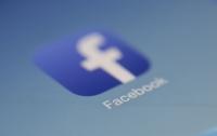 Facebook начал тестировать сервис для встреч