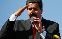«Это империалистическое наступление, товарищи!», - приемник Чавеса о США