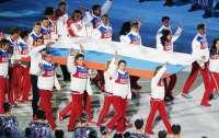 Если российские спортсмены победят в спортивных соревнованиях, то послушают