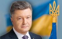 Президент назвал одно условие переговоров с сепаратистами