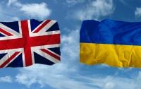 Украина и Великобритания договорились торговать после Brexit