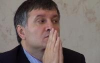 Аваков рассказал подробности «фекального покушения» на нардепов