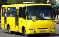 Подорожание проезда в маршрутках Киева: ответ властей