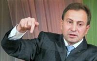 Томенко считает, что Украина не является страной утратившей статус свободной