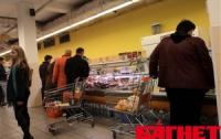 В Украине внезапно изменились цены на продукты