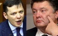 Порошенко и Ляшко возглавили рейтинг недоверия президентской гонки