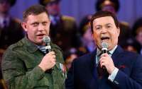 Кобзон, Табаков, Гафт и другие: СБУ назвала артистов, которые угрожают Украине (список)