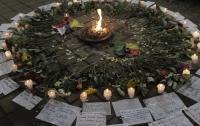 Зону у вулкана Фуэго могут объявить массовым захоронением