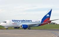 Полететь в Словакию украинцам станет проще