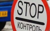 Из Украины пытались вывезти дорогие иконы