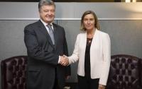 Порошенко встретится с вице-президентом Еврокомиссии