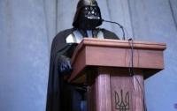 Дарт Вейдер хочет стать мэром Одессы