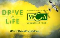 В Коломые стартует уникальный для Украины и Европы фестиваль автомотоавиатехники и качественной музыки