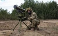 Украинским военным передали 75 новых отечественных ракетных комплексов