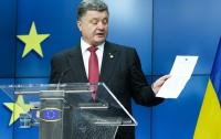 Майдан требует от Порошенко немедленно подать документы на ратификацию СА с ЕС