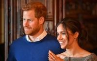 Принц Гарри и Меган Маркл отказались от всех свадебных подарков