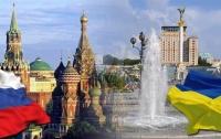 Фактически торговля Украины с РФ остается на высоком уровне, несмотря на санкции
