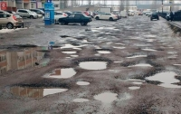 Правительство обещает, что украинцы будут контролировать ремонт дорог