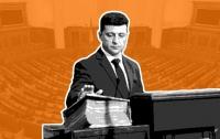 Инаугурация новоизбранного президента Украины Владимира Зеленского (трансляция)