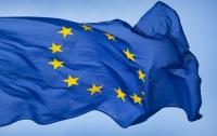 ЕС поможет Украине в восстановлении Донбасса, - Тука