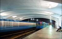 Киевский метрополитен перешел на усиленный режим работы