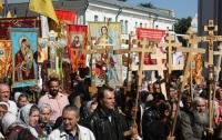 Из Владивостока в Киев идет Крестный ход