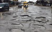 Есть шанс, что когда-то в Украине появятся нормальные дороги