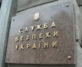 Похищение предпринимателя на Киевщине оказалось спецоперацией СБУ