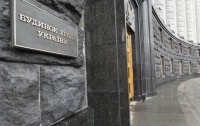 Правительство Украины изменило порядок начисления зарплат военнослужащим