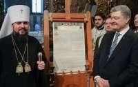 Порошенко сообщил, что его хотят судить за Томос и ПЦУ