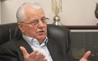 Ветеран АТО назвал Кравчука соучастником налоговых махинаций Суркисов