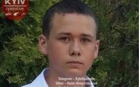 Под Киевом пропал подросток