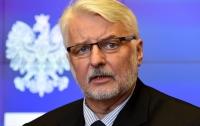 Глава МИД Польши сделал жесткое заявление в адрес Украины