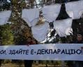 Три мифа о е-декларировании общественных активистов