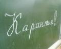 В Украине приближается пик эпидемии гриппа
