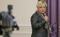 Суд в Киеве дал согласие на принудительную доставку Гонтаревой на допрос