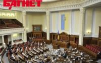 В ВР предложили Януковичу стать еще и премьер-министром
