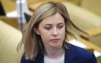 Поклонская письменно дала показания против оккупантов Крыма
