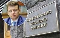 Зарегистрирован проект постановления об увольнении главы Минфина Украины