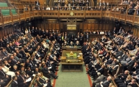 Парламент Великобритании распущен