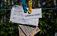 Снижение тарифов на тепло: суд вынес решение