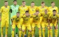 Сборная Украины узнала соперников перед Евро-2020: все матчи в 2021 году