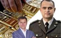 Перевертень Володимир Нідзельський і 5 кілограм золота: як працює поліція Київщини
