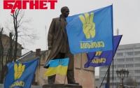 Во Львове регионалы присоединятся к «живой цепи», которая соединит Бандеру и Шевченко