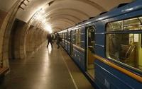 Начальник столичного метро передумал увольняться