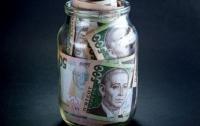 Украинцы начали активнее класть деньги на депозит в гривне