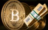Bitcoin за несколько часов подорожал более чем на $1000