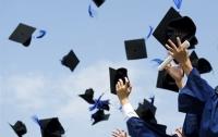 В Украине намерены проверять, как выпускники университетов устраиваются на работу