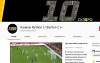 Украинский канал на YouTube обошел Sky и BBC