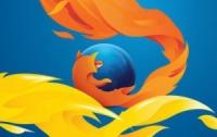 У Firefox знайшли таємний додаток